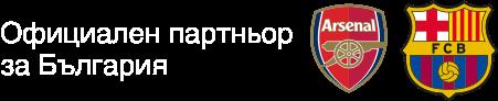 Официален партньор за България