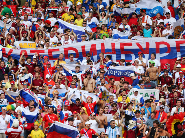 Russia's fans are trying to do their part, but the team is falling short